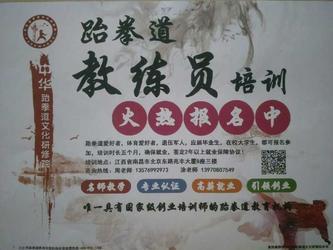 南昌川之界职业培训学校