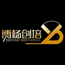 重庆博杨创培室内设计培训学校,火热招生中