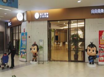 珠江钢琴艺术教室