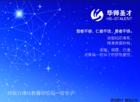 计算机科学与技术硕士 招生简章