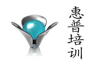 青岛惠普自动化培训学校机器人班面向全国招