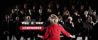 深圳市言客教育发展有限公司
