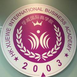 国际MBA面向全国招商