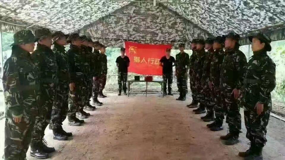 猎人行动中国民间特种兵学校全国招商