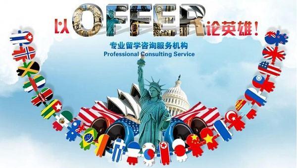 留学服务平台面向全国招收留学生及招生代理