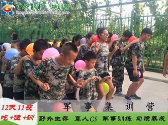 中合育才北京军事夏令营12天军训营研学