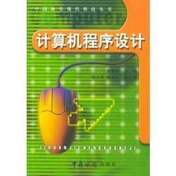 北京交通大学电气工程学院大数据项目