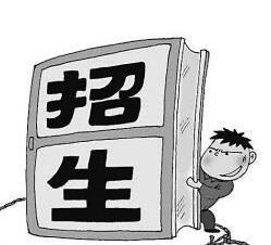 南京护理幼教学校江苏省内招聘招生代理