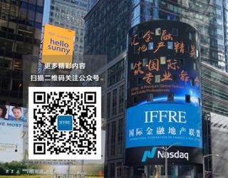 北京报名|城市更新存量改造实务――商业投
