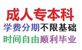 华中农业大学2018年人教育教育招生简章