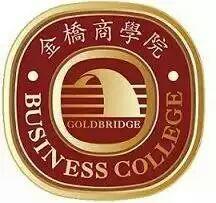 金桥商学院总裁研修班面向全国招商
