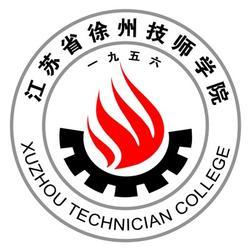 徐州技师学院工艺美术学院招聘招生代理