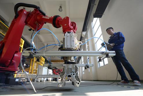 工业机器人应用工程师招生