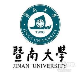广东成人高考,专科,本科国家承认学历