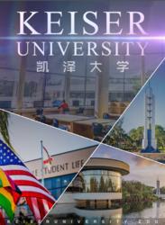 美国凯泽大学MBA学位 招生代理