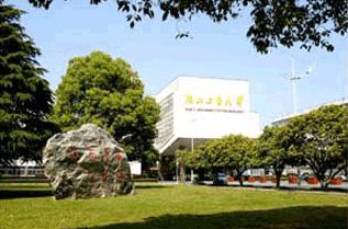 """湖北工业大学国际名校""""精培计划""""招合作伙伴"""