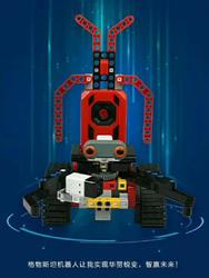 西湖机器人培训 初级幼儿机器人培训三墩中