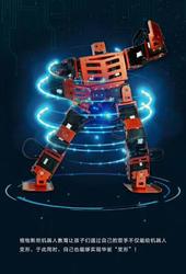 西湖机器人培训 初级机器人动力入门培训三