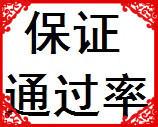 武汉科技大学成人教育招生欢迎您