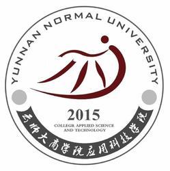 云南师范大学商学院专本套读面向全国招生