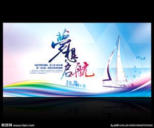 九智云辉(北京)教育向全国招招生代理