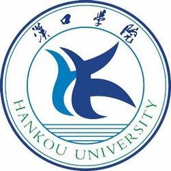 汉口学院国际交流学院面向全国自主统招本科