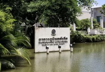 泰国玛希隆音乐学院🎵中国国际预班诚招代理