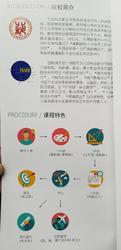 北京科技职业学院面相全国招生代理合作
