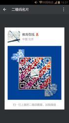 北京交通大学3+1+1