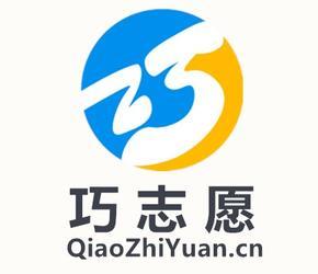 【巧志愿】河北省高考志愿填报服务中心