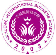 学威国际商学院--免联考国际学位合作代理