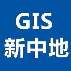 GIS软件工程师培训+就业