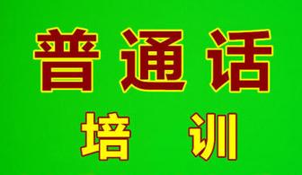 川农网教2018年秋季正在火热招生