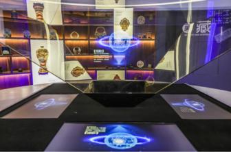 艾美美业科技展览馆