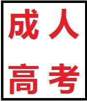 湖北国土资源职业学院学习形式灵活,省时省