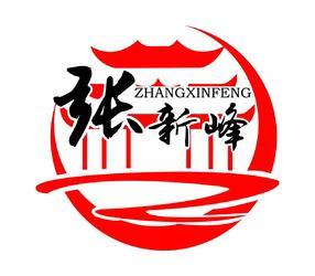 张新峰餐饮培训面向全国招生