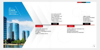 IT培训机构面向江苏寻求合作伙伴