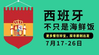 东方美食KTP餐饮游学考察 全国招生