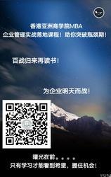 湖南中智企业研究院面向全国招生