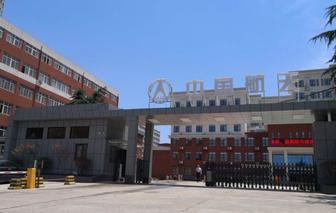 陕西航天职工大学(西安航天技工学校、六院培训中心)