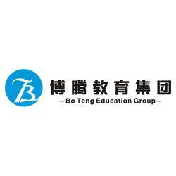 天津博腾教育全国招收代理合作商