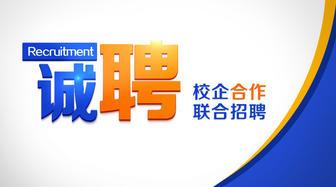 基础、中级、高级韩语-中国区招生老师