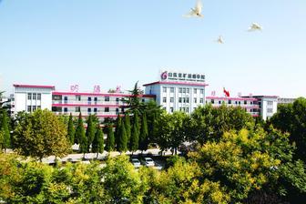 山东兖矿电力学院面向全国招聘招生老师