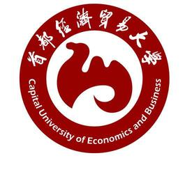 首都经济贸易大学3+1+1年国际本硕连读