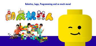 朗晟机器人科技类课程