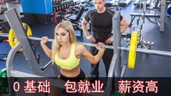 莱恩国际健身学院招招生代理 期待您的加入