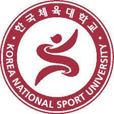 韩国体育大学重本保送面向全国招商