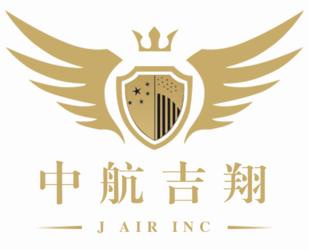 中航吉翔飞行员培训、出国留学项目