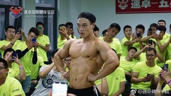 北京速卓健身学院招生
