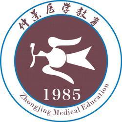 郑州仲景国医学院